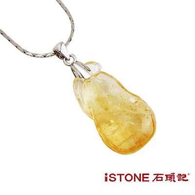 石頭記 項鍊 天然黃水晶墜 財源廣進