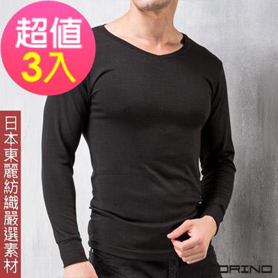 (超值3件組)男內衣 日本素材發熱衣長袖V領內衣 黑色  MORINO