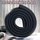 YoDa DIY多功能泡棉防撞條-加厚款-黑色 product thumbnail 1