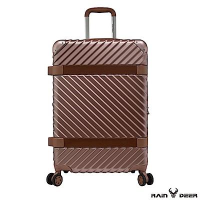 RAIN DEER 賽維亞20吋PC+ABS亮面行李箱-玫瑰金