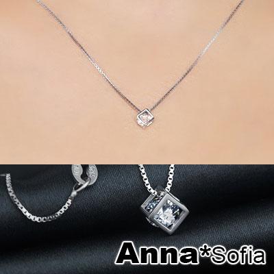 AnnaSofia 愛情魔方迷你裸鑽 925純銀鎖骨鍊項鍊(銀系)