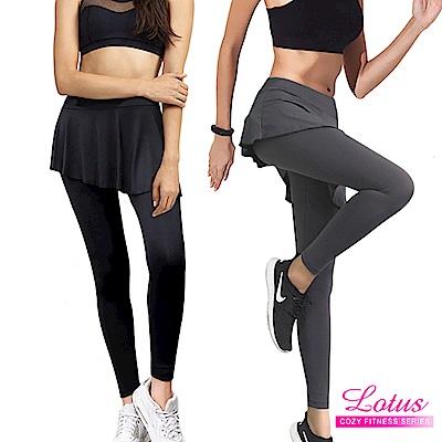 運動褲 超輕量絲柔假兩件運動褲裙-2色 LOTUS