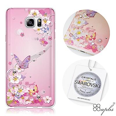 apbs Samsung Note系列 施華洛世奇彩鑽手機殼-迷蝶香