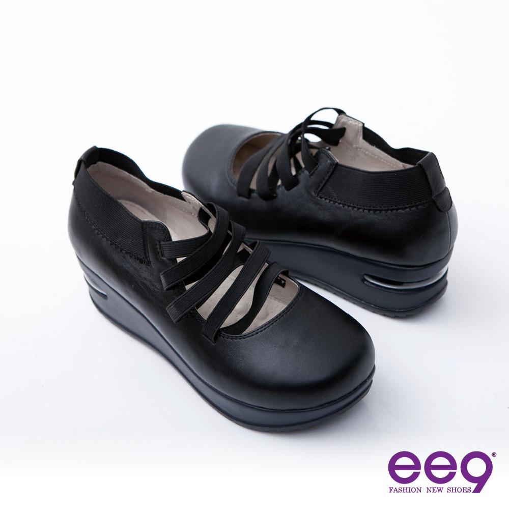 ee9 進口小牛皮交織綁帶厚底氣墊式楔型鞋~美學黑