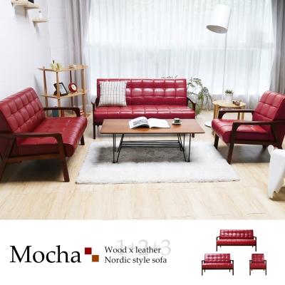 H&D 莫雷現代風胡桃木深色1 2 3皮沙發組-2色可選