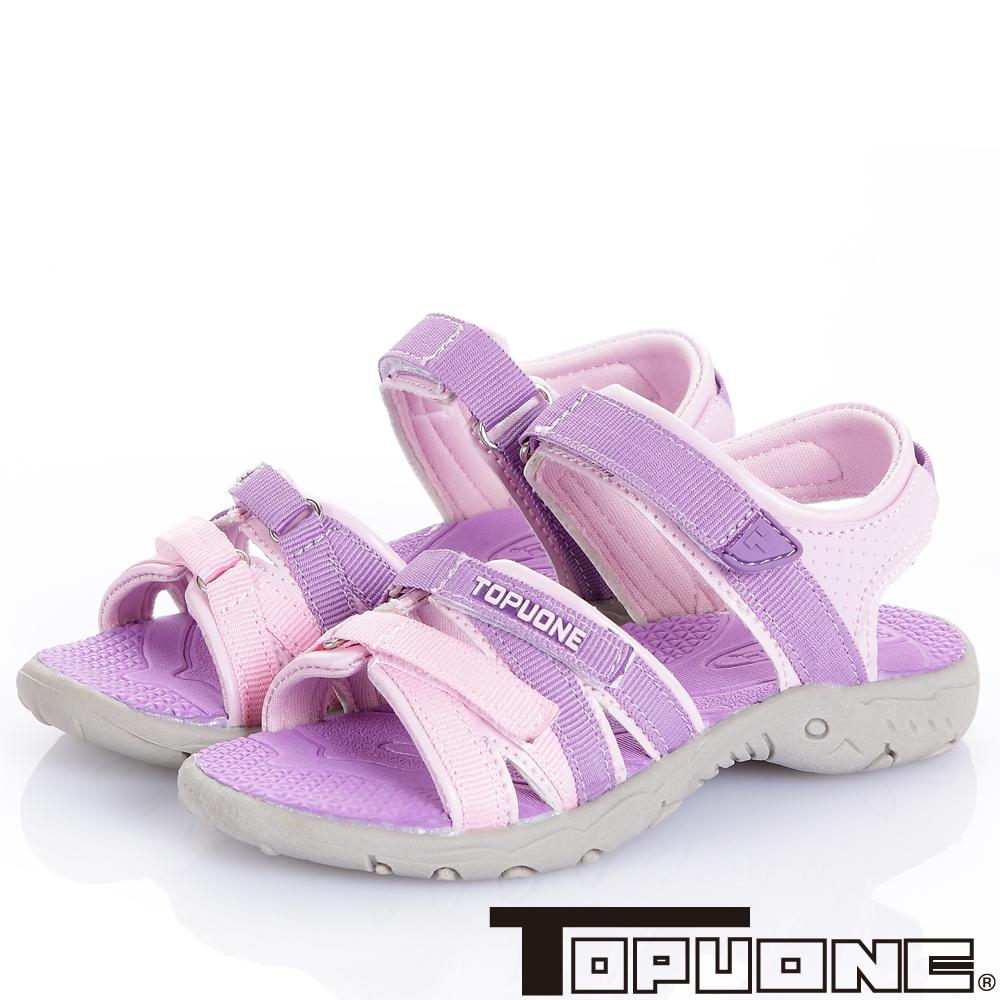 TOPUONE 舒適輕量減壓防滑休閒涼鞋童鞋-紫(中小童)