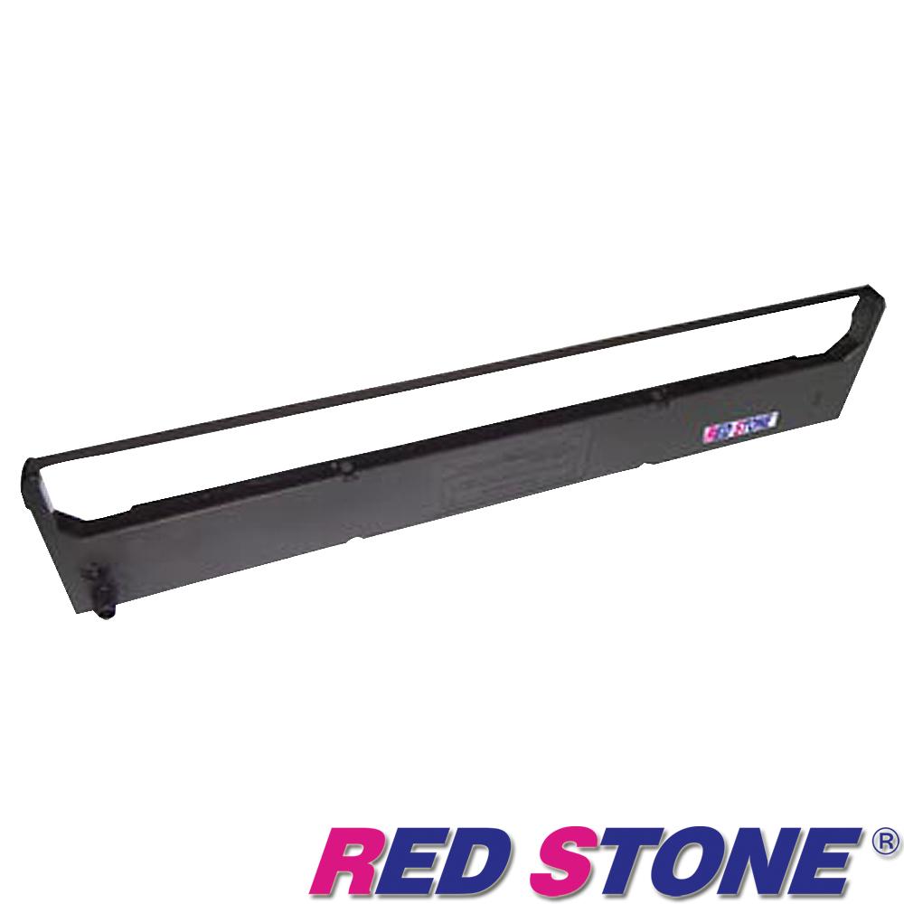 RED STONE for SEIKOSHA SBP-10 LP7000S黑色色帶