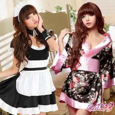 Caelia戀愛習題-人氣Party角色服-任選2套