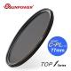 SUNPOWER TOP1 HDMC CPL 超薄框鈦元素環形偏光鏡/77mm product thumbnail 1