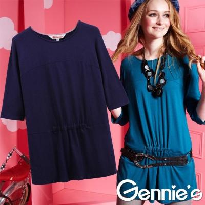 Gennie's奇妮–簡約素色無肩線七分袖彈性孕婦上衣 (G3Y21)-3色可選