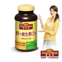 萊萃美 鈣+維生素D3(100錠)
