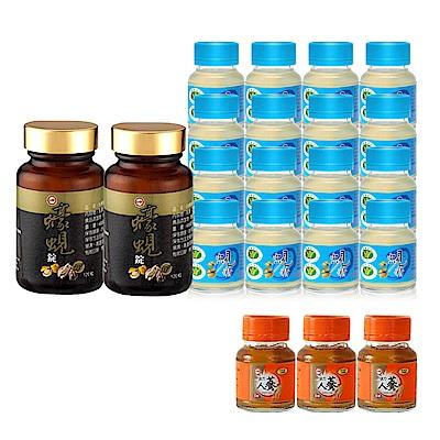 台糖 養肝雙效組(蠔蜆錠x2+原味蜆精x12)(贈活力人蔘飲x3)