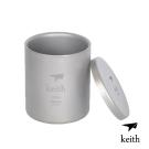 KEITH 100%純鈦 220ml 隔熱雙層杯子(無把手/附蓋子)