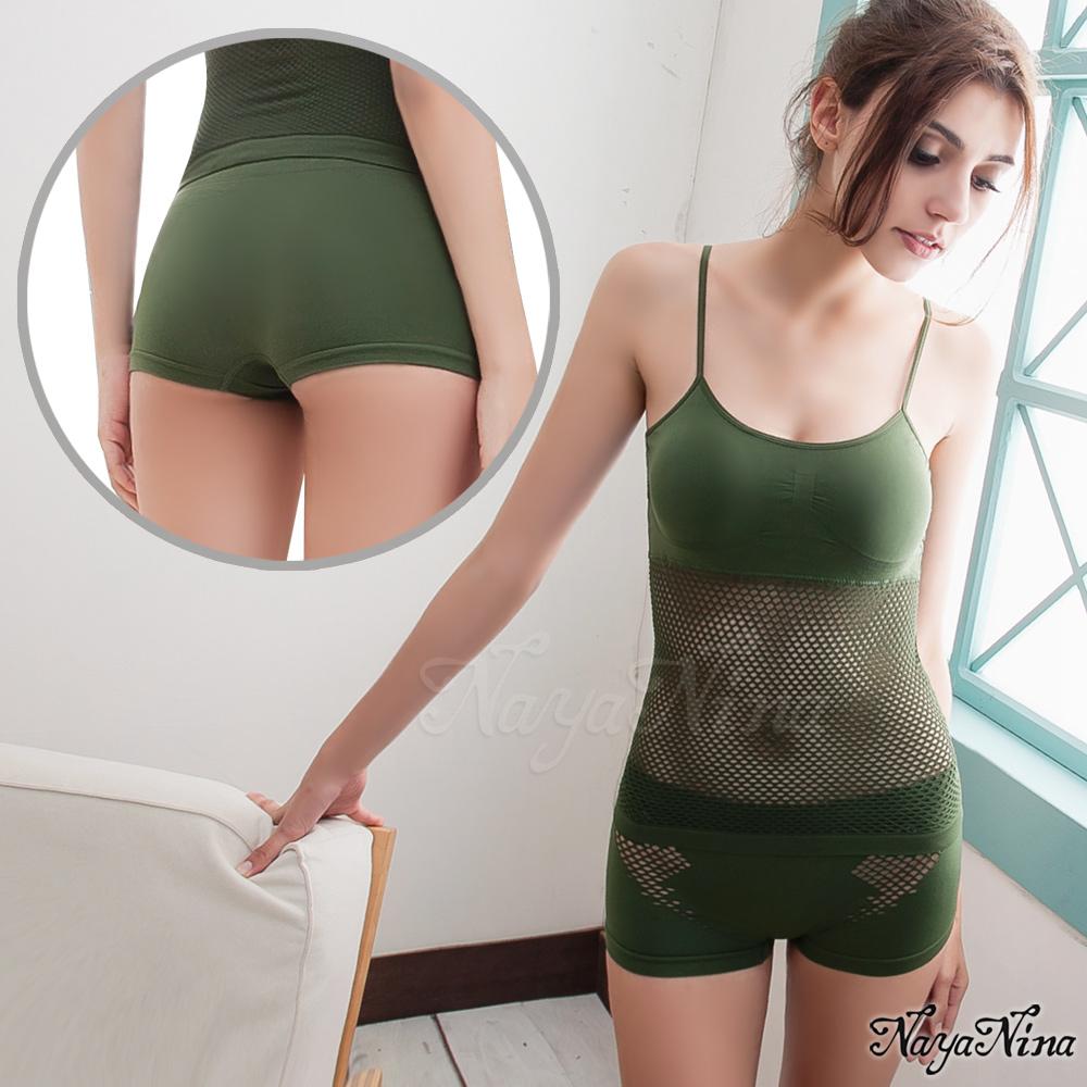內褲 透氣洞洞中低腰平口內褲S-XL(軍綠)Naya Nina