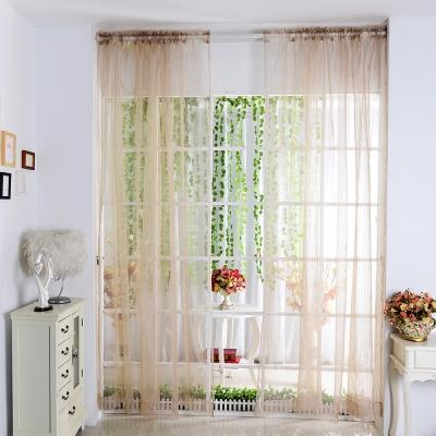 伊美居 - 浪漫直條落地窗紗 130x230cm(2件)