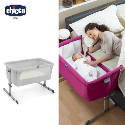 chicco-Next 2 Me多功能移動舒適床邊床-雪銀白