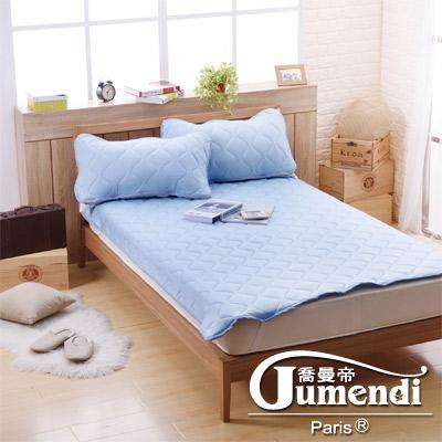 喬曼帝Jumendi 超涼感纖維針織雙人保潔墊-活力藍