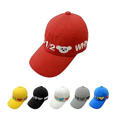 WHY AND 1/2 造型棉質棒球帽 多色可選
