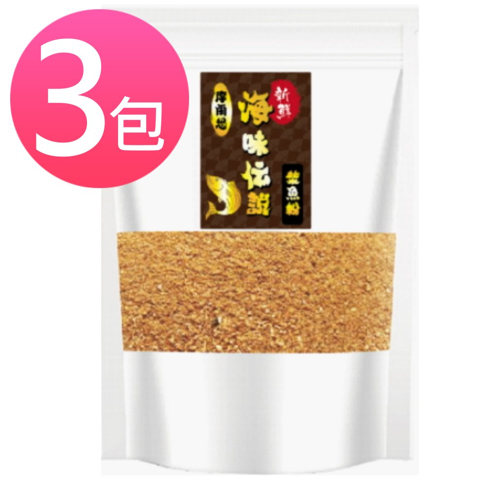 MORES摩爾思 海味傳說系列 柴魚粉 120g/包 (三包組)