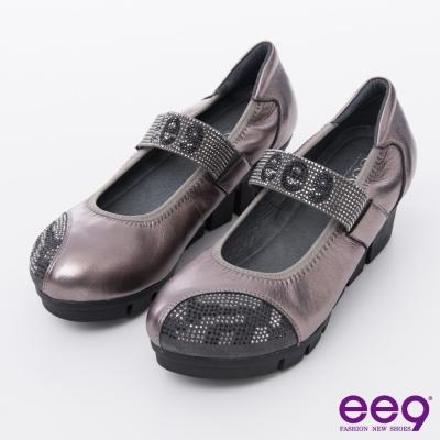 ee9 酷勁十足~-閃耀鑲鑽品牌LOGO厚底休閒鞋*銀色
