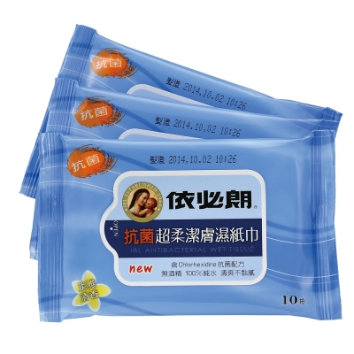 依必朗抗菌潔膚濕紙巾 淡雅清香 10抽*3入
