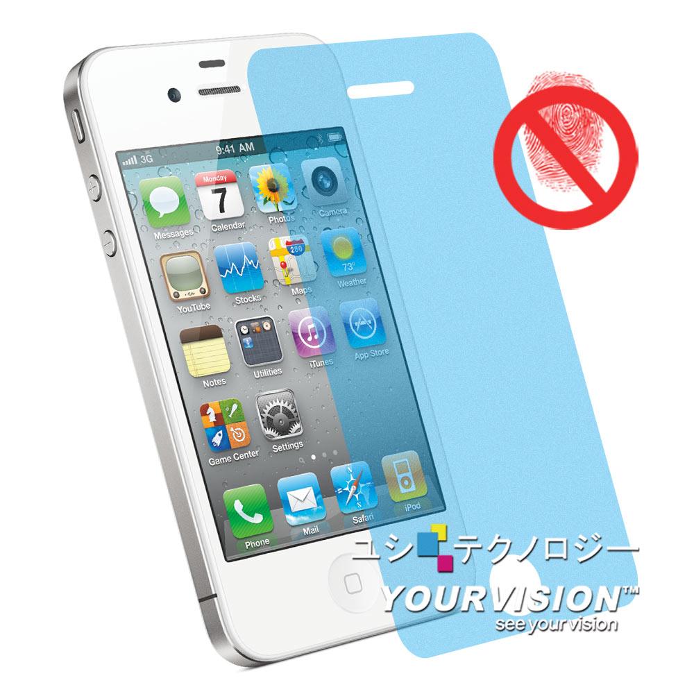 Apple iPhone 4 一指無紋抗刮霧面螢幕貼(二入)