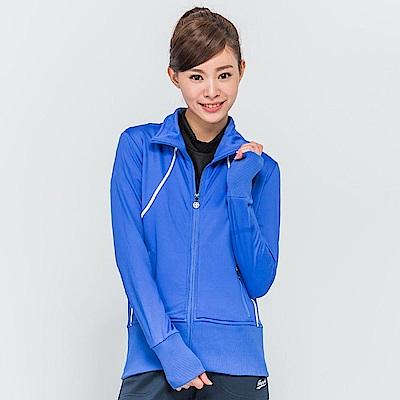【TOPGIRL】立領剪接休閒外套-藍色
