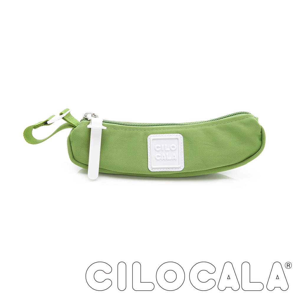 CILOCALA 亮彩尼龍防潑水BANANA筆袋  草綠色