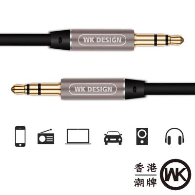 WK Design香港潮牌 旋律音源線 ( 3 . 5 mm公對公) 2 色可選