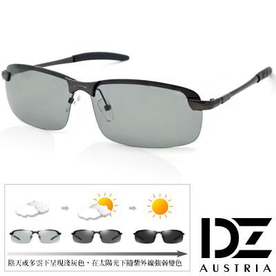 DZ 型潮格調變色片 抗UV 偏光 太陽眼鏡墨鏡(槍灰框)