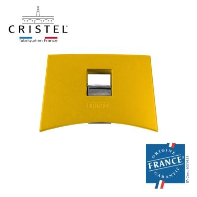法國CRISTEL Mutine花漾手柄(香檳黃)