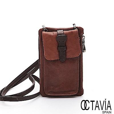 OCTAVIA8真皮 - 勿忘我 貼身防盜式卡片護照隨身小包- 深棕