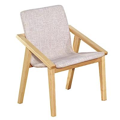 AT HOME-星恩栓色實木耐磨貓抓皮餐椅