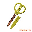 KOKUYO SAXA空氣彈力剪刀不沾黏輕量(鈦加工)-黃綠
