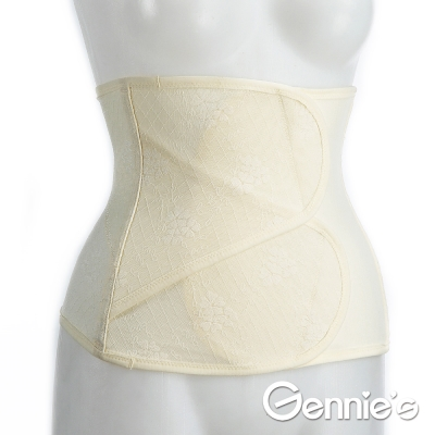 Gennies奇妮-蕾絲緹花窈窕美身帶-珍珠米