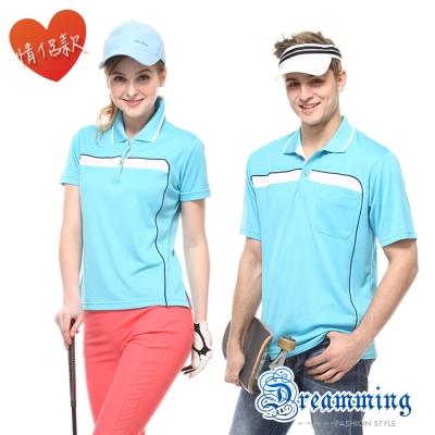 Dreamming MIT滾邊吸濕排汗短袖POLO衫(水藍)