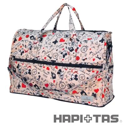 HAPI+TAS 派對米奇摺疊旅行袋(小)-米色