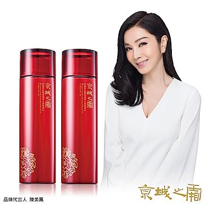 京城之霜牛爾  60植萃抗皺活膚導入美容液 2入組