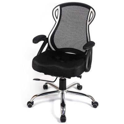 aaronation - 美背式賽車辦公/電腦椅(DW-301賽車椅+鐵腳+PU)