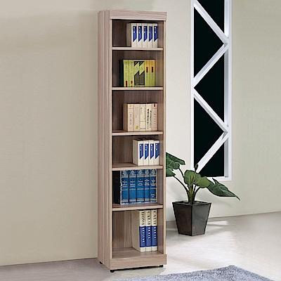 Homelike 露比1.3尺開放書櫃-41x32x183cm