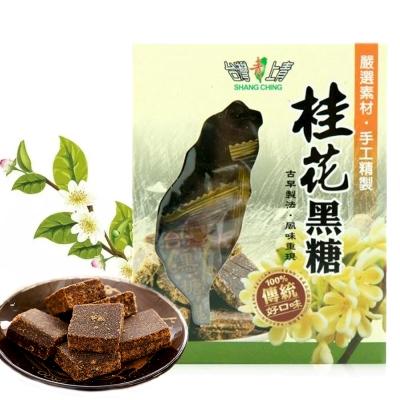 台灣上青 古早製法蔗香黑糖塊-桂花(180g)