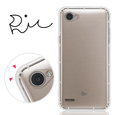 RedMoon LG Q6 Q6+ Q6a 防摔透明TPU手機殼