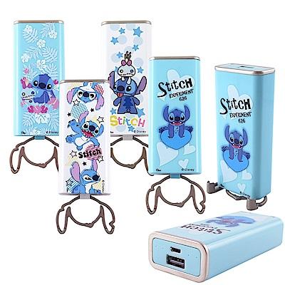 Disney迪士尼 6000 造型指環立架行動電源_史迪奇系列