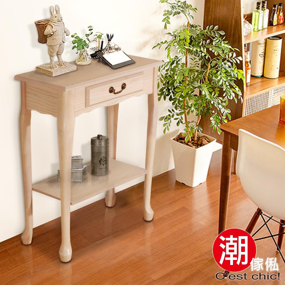 Cest Chic-Laurus月桂樹古典玄關桌-W60*D30*H75.5 cm