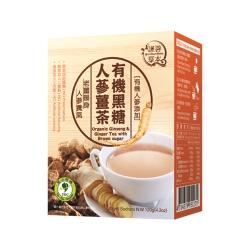 謙善草本 有機黑糖人蔘薑茶(20gx6包)