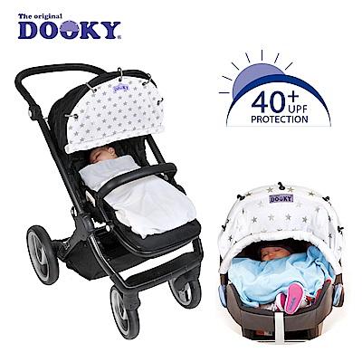 荷蘭dooky-抗UV萬用推車遮陽罩-銀白星星