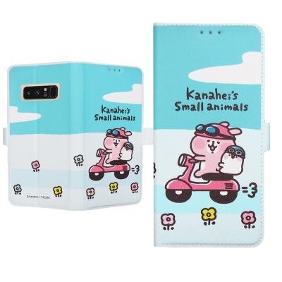正版授權 卡娜赫拉 Samsung Galaxy Note 8 彩繪磁力皮套(兜...