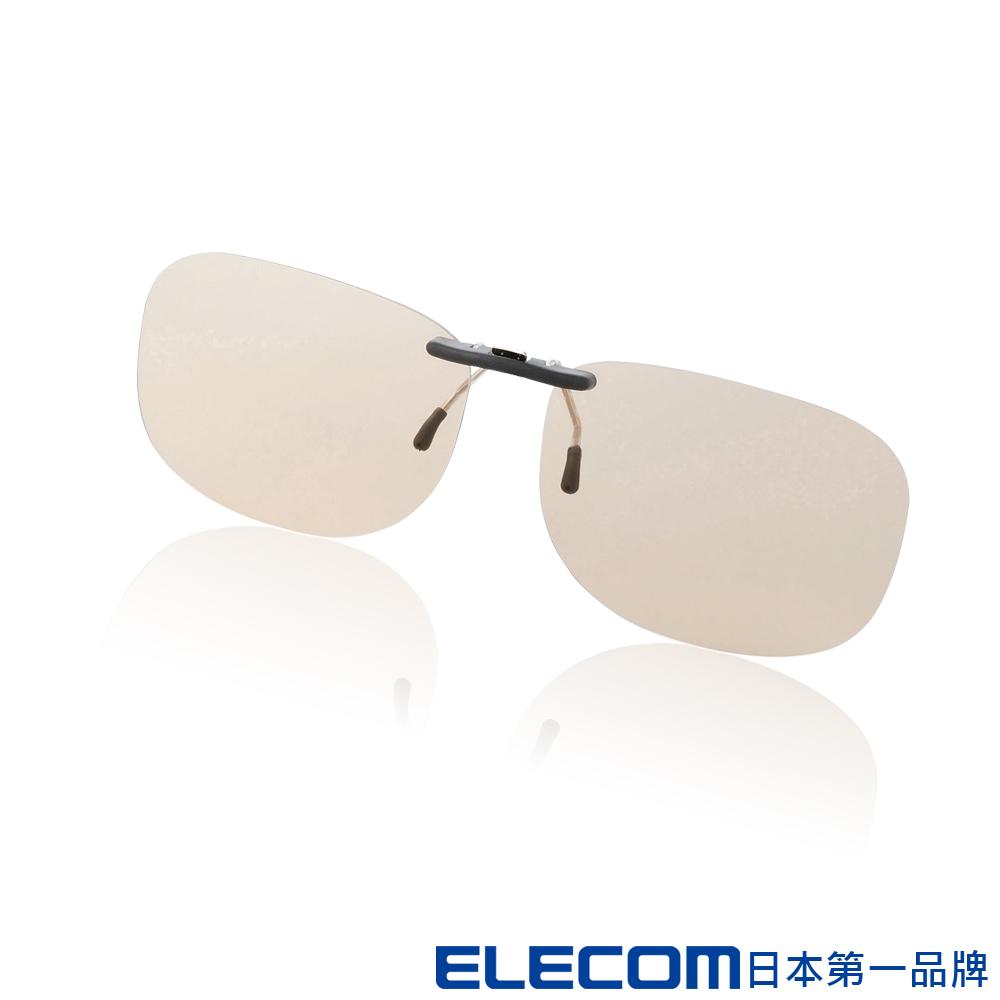 ELECOM 夾式抗藍光鏡片 淡黃色