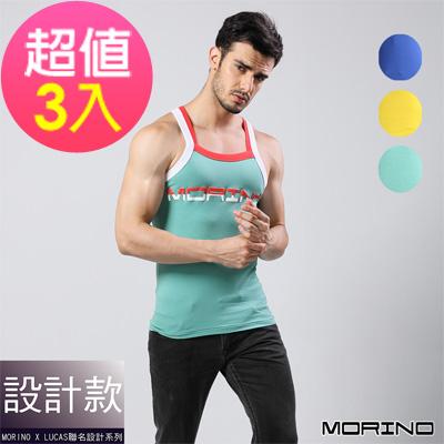 男內衣 設計師聯名-型男運動背心(超值3入組) MORINOxLUCAS