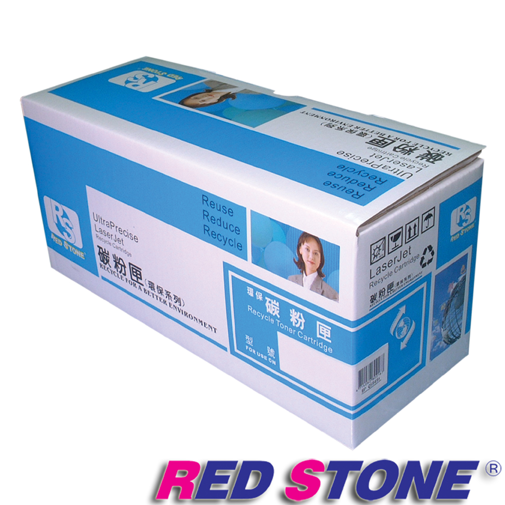 RED STONE for KYOCERA TK-65環保碳粉匣(黑色)